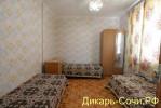 Гагры Абхазия частный сектор по ул. Нартаа 32/1