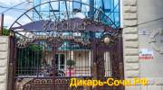 Гостевой дом Адлер «Ванатур» ул. Просвещения 60