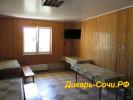 Частный сектор в Хосте по ул. Самшитовая 27